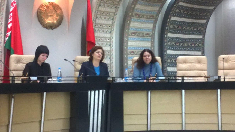 медиатор Красовская Ирина на семинаре в Миноблисполкоме